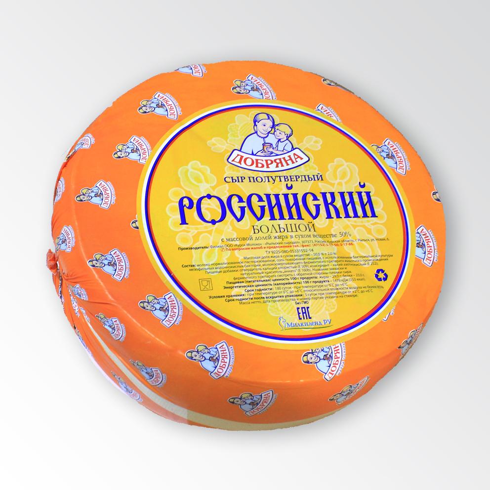 """""""Российский"""""""