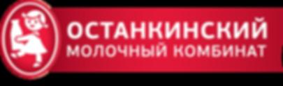 Останкинский молочный завод