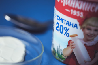 """Сметана """"Останкинское 1955""""."""
