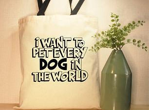 every dog2.jpg