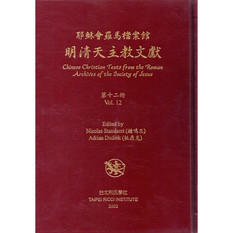 jesuit-conditioning-of China.jpg