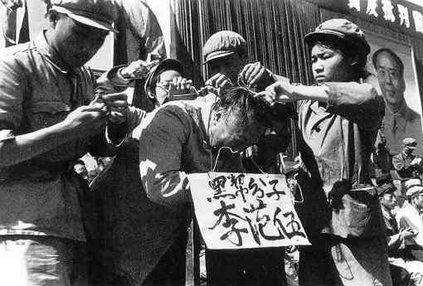 Rona-IHS-maoism-persecution.jpg