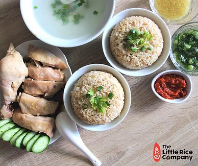 #LocalFavourite - Hainanese Chicken Brown Rice