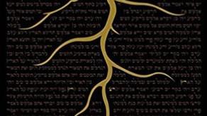 בא: חַגָא דְפַטִירַיָא ~ צבי אברהמס