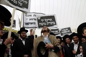 Titzaveh/Purim: For Crying Out Loud ~ Rabbi Reuven Chaim Klein