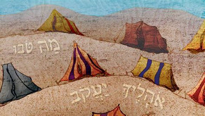 Balak: A Short but Revelatory Article ~ Yehoshua Steinberg