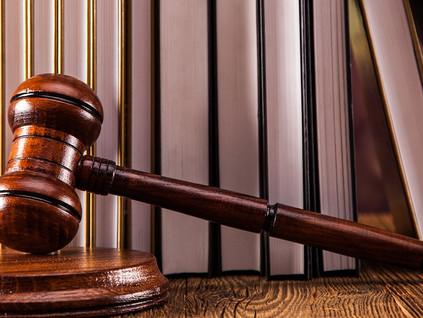 משפטים: דקדק, דקדק בצדק ~ יהושע שטיינברג