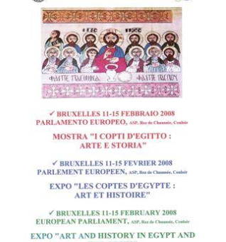 """EXPO """"ART AND HISTORY IN EGYPT AND THE COPTS"""" BRUXELLES 11-15 FEBRUARY 2008"""