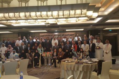 With Official Representatives of U.C.E.E.