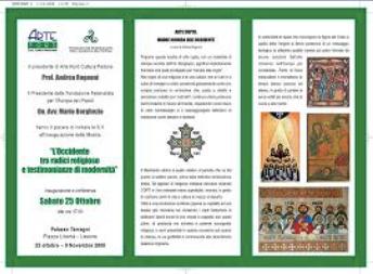 MOSTRA INTERNAZIONALE D'ARTE COPTA - L'OCCIDENTE TRA RADICI RELIGIOSE E TESTIMONIANZE DI MODERNITA.