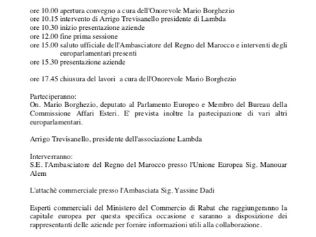 """Institutional presentation of the event: """"New possibility of Business in the Kingdom of Morocco"""""""