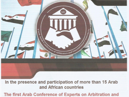 Representative of the U.C.E.E. to First Arab Conference of Arbitrators and International Contracts