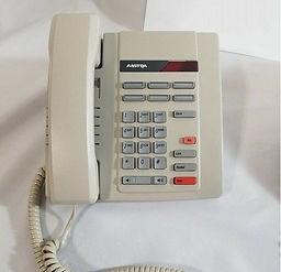 Aastra phone.jpg