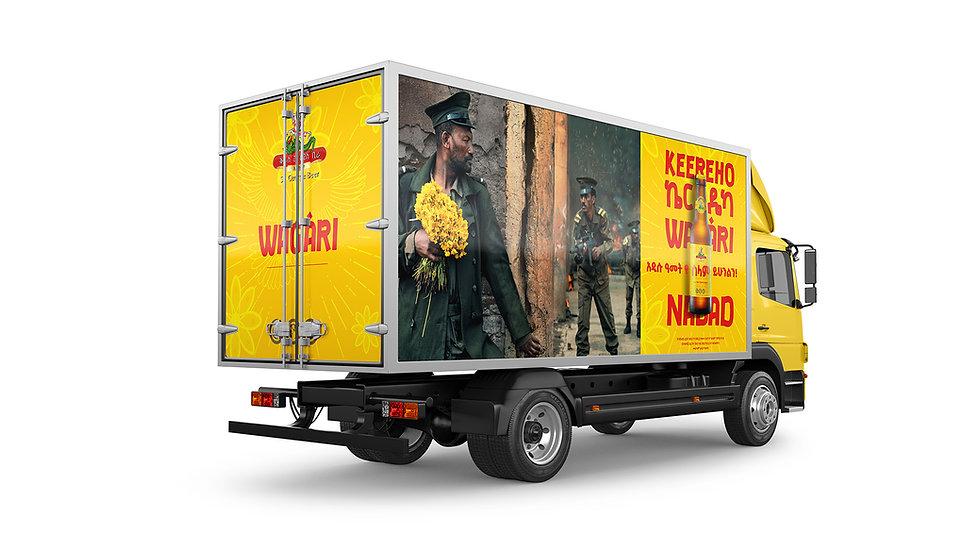truck_2_l.jpg