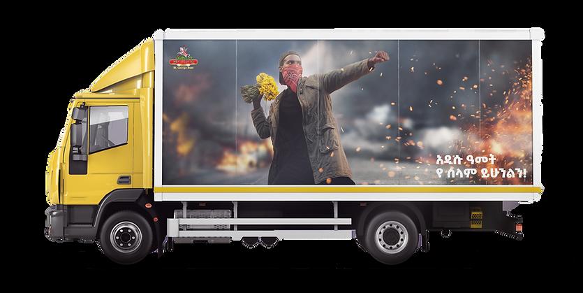 Box_truck_mockup_01.png
