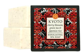 Kyoto Small Soap - 1.9 oz