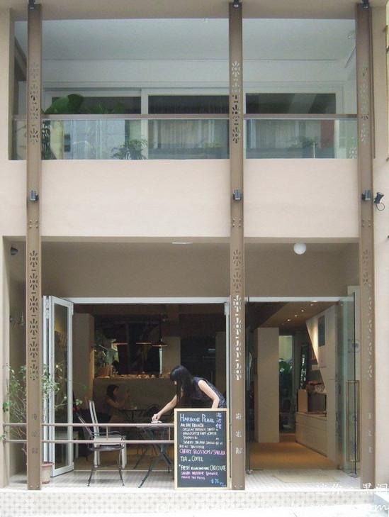 r Pearl Tea House | Art Fabrication Cnc