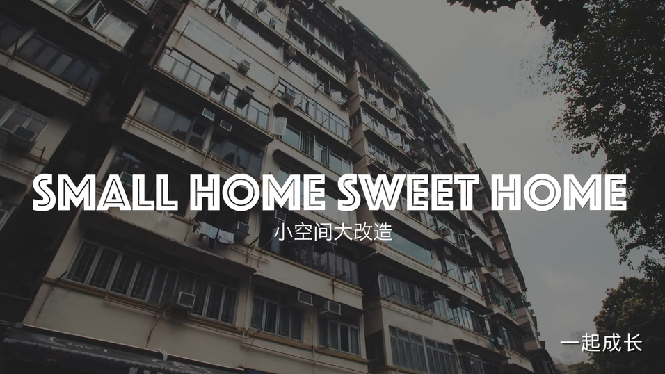 RAAW | Small Home Sweet Home by Ricci Wong