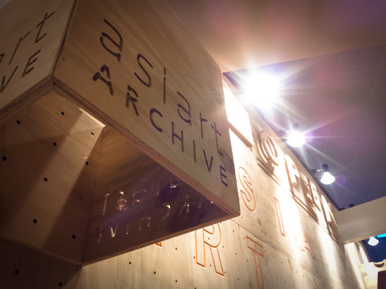 RAAW | Art Basel | Making of AAApavilion AAA signage