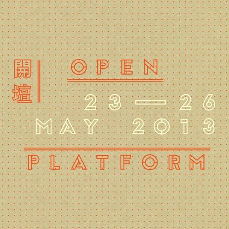 RAAW | Art Basel | Making of AAApavilion | Open Platform