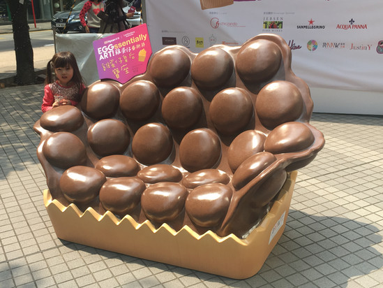 RAAW | Throne of Eggette | Public Sculpture