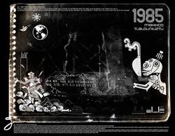 1985 MESHICO TLALONILIZTLI