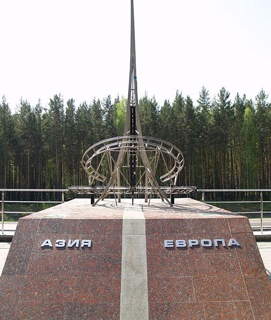 европа азия фото