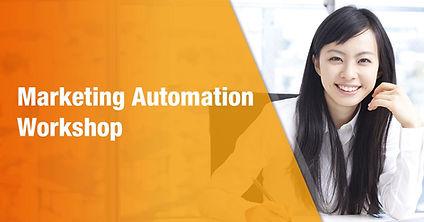 marketing automation training