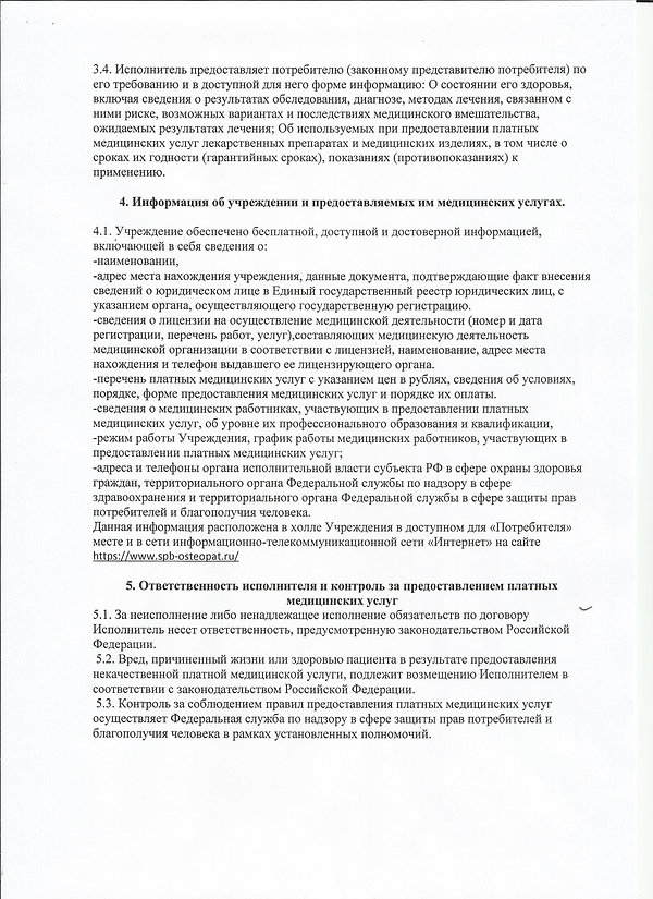 Scan0066.jpg