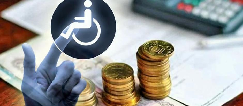 Упрощенный порядок назначения инвалидности продлен до марта 2021 года