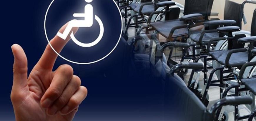Обеспечение инвалидов средствами реабилитации по месту жительства требует общественного контроля