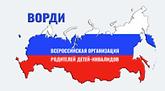 Безымянdнcый.png