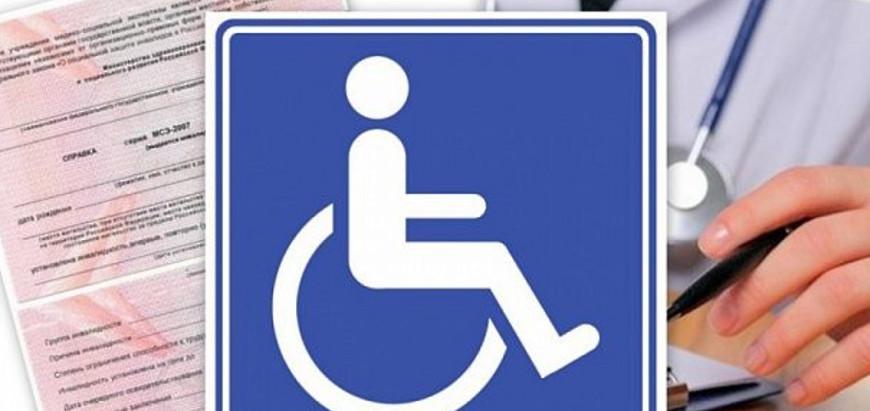 Упрощение порядка получения соцподдержки для инвалидов