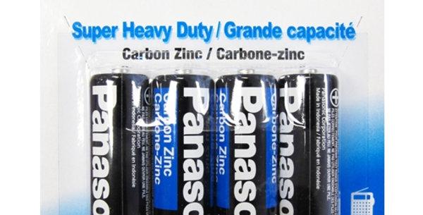 `AA` Batteries HD - 4 pack