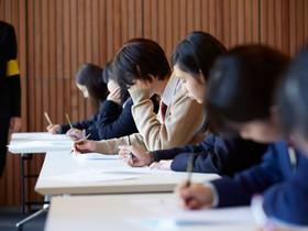CAMS申込受付中≪第9回・東京≫2020/12/20実施