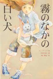 GWWD Japanese front cover.jpg