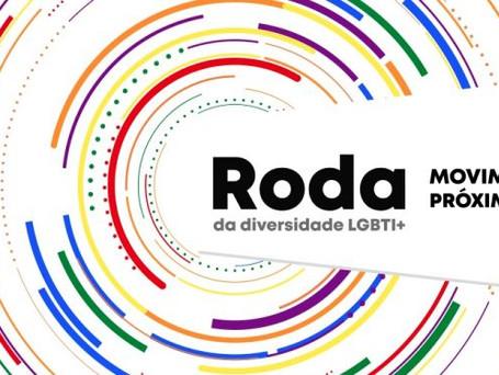 Agências de comunicação se unem promovendo principal evento do fórum de empresas e direitos LGBTI+