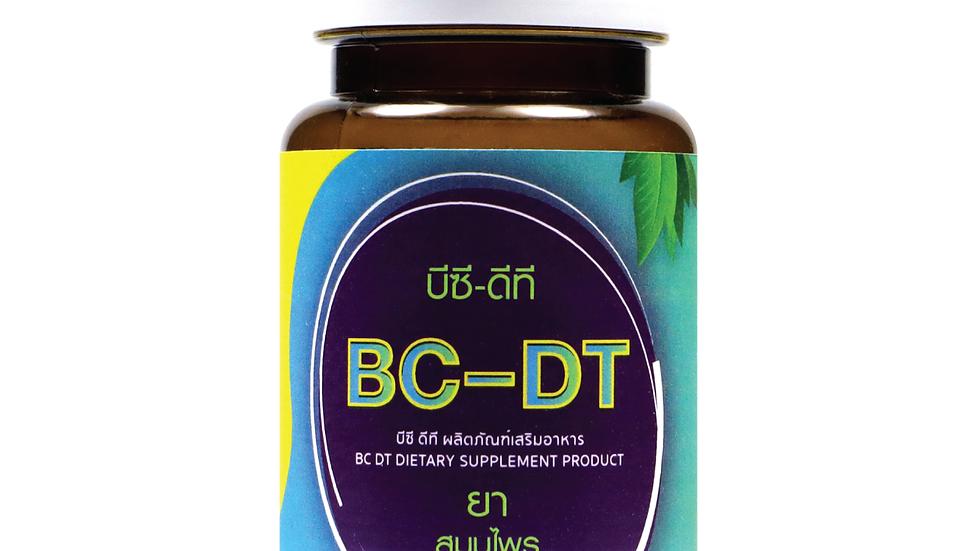 BC-DT (บีซี ดีที)