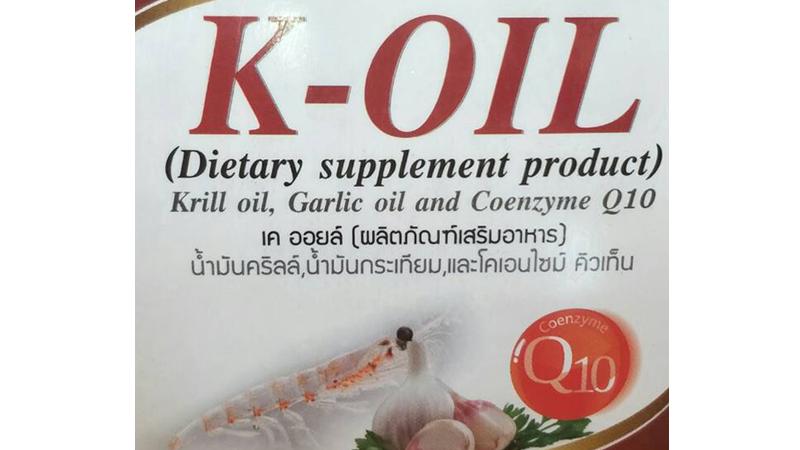 K-OIL 500 mg.