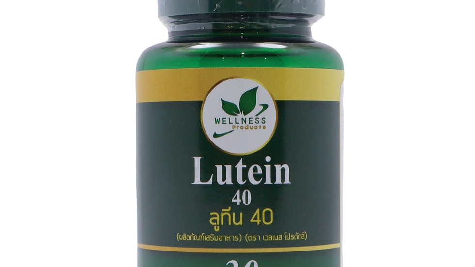 Lutein 40 mg (ลูทีน)