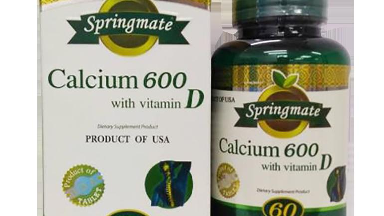 Calcium600 With VitaminD