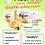 Thumbnail: Fiber BC Melon (เมลอน)