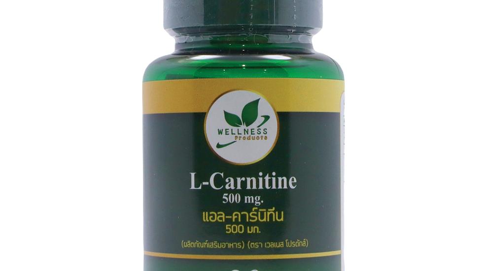 L-Carnithine 500 mg (แอล คานิทีน)