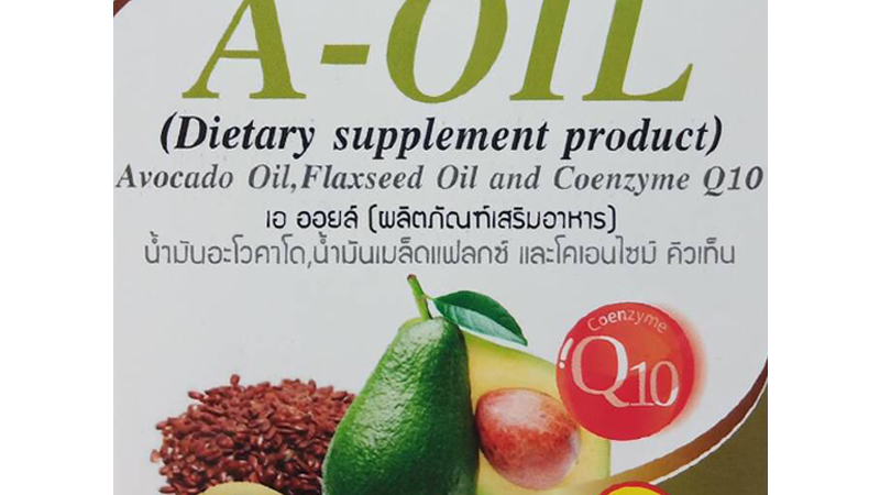 A-OIL 500 mg.