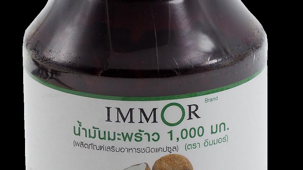 น้ำมันมะพร้าว 1000 mg.