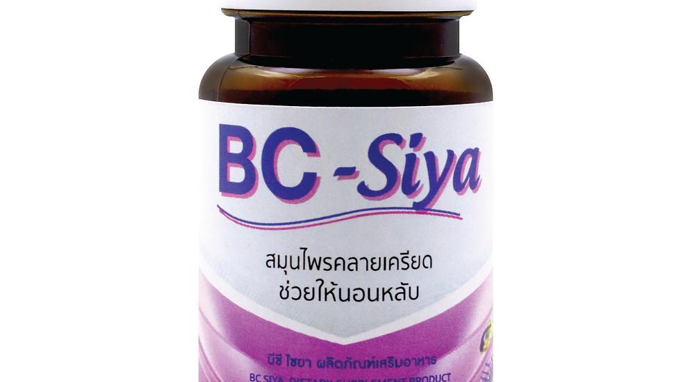 BC-Siya (บีซี ไซยา)