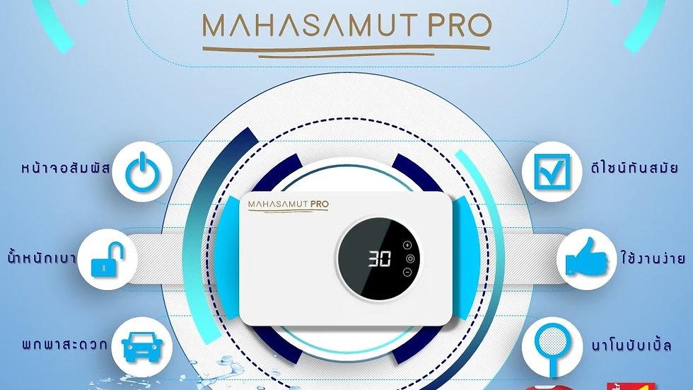 เครื่องผลิตโอโซน MAHASMUT PRO