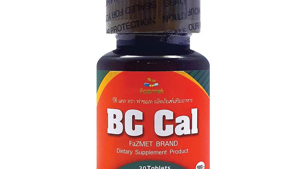 BC Cal (บีซี แคล)
