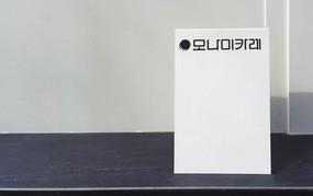 모나미카레