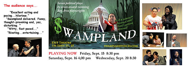 Logo or Swampland at San Francisco Fringe Fesival.  Lorraine Midanik's play entitled Up the Wall was included.